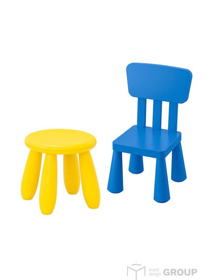 Krzesełko dziecięce